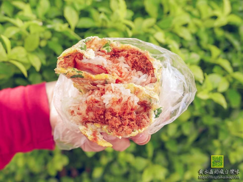 龜山無名蛋包飯【桃園美食】|龜山后街菜市場旁高人氣排隊銅板價蛋包飯 @黃水晶的瘋台灣味