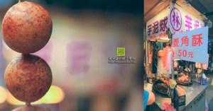 吉安慶修院【花蓮寺廟景點】|花蓮吉安旅遊景點;觀光必遊日式宗教建築;西元1917年(日治大正6年)建造 @黃水晶的瘋台灣味