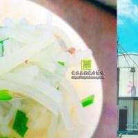 竹仔下米粉湯【桃園美食】|八德東勇北路米粉湯早餐店;正港台灣味在這