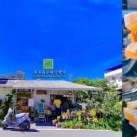 陶籬手作早午餐【花蓮美食】|玉里小鎮中的隱藏版創意吐司早午餐專賣店
