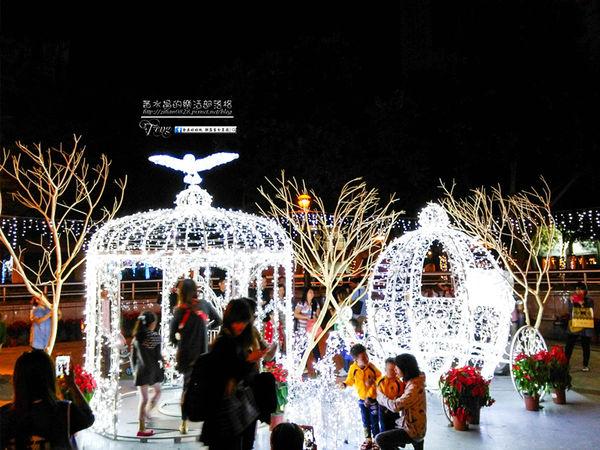 2014新北市歡樂耶誕城-板橋 @黃水晶的瘋台灣味