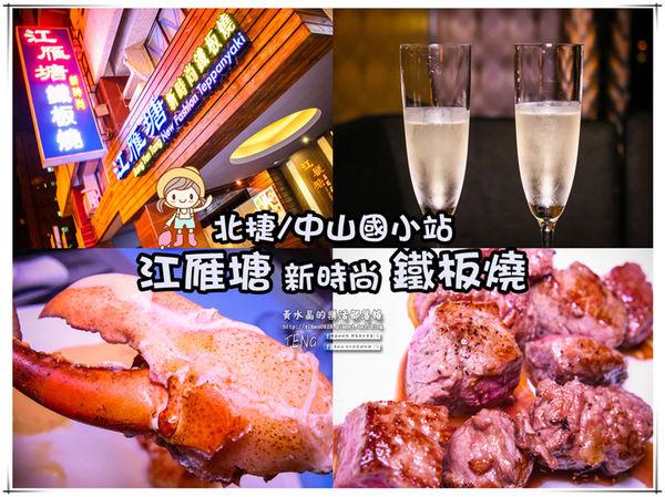 台北全區美食餐廳推薦【台北美食懶人包】|台灣首都最熱門好吃的美食餐廳彙整。 @黃水晶的瘋台灣味