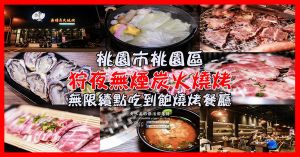 深澳沙魚烟大王-桃園龜山 營盛黃昏市場(熱心地方公益、有人情味的沙魚烟) @黃水晶的瘋台灣味