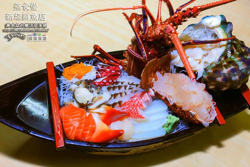 新垣鲜鱼店/燕食堂【冲绳南部美食】|冲绳那霸第一牧志公设市场内的现捞龙虾刺身大餐;国际通内的冰箱。 @黄水晶的疯台湾味