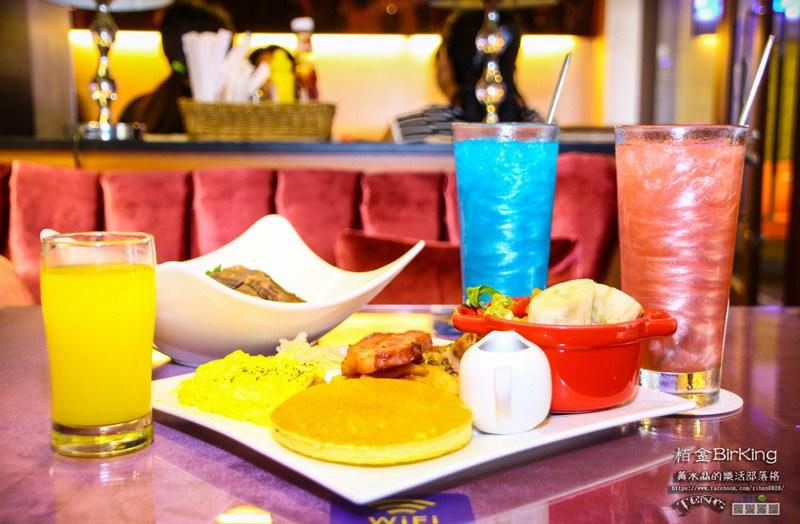栢金Birking【板橋美食】|新北板橋人氣早午餐、午晚餐美式餐廳;適合姊妹閨密及親子聚餐的華麗餐廳。 @黃水晶的瘋台灣味