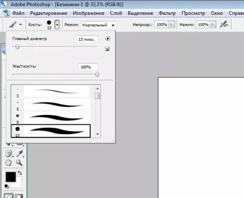 Как нарисовать чашку на графическом планшете? Шаг 2. Портреты карандашом - Fenlin.ru