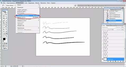 Как настроить графический планшет в Adobe Photoshop? Шаг 9. Портреты карандашом - Fenlin.ru