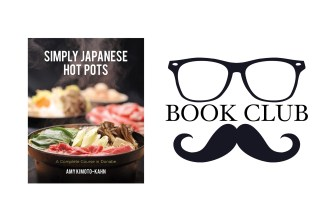 SIMPLY JAPANESE HOT POTS By Amy Kimoto-Kahn