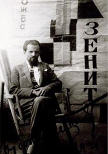 Ljubomir Micić, (1895 – 1971)