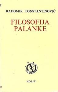 250px-Filozofija_palanke