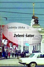 ljudmila-ulicka-zeleni-sator-184x280