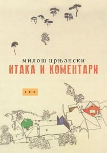 itaka_i_komentari_vv