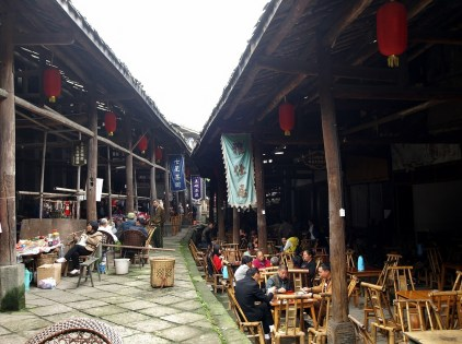 Rue en forme de bateau à Luocheng