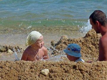Большой пляж для детей