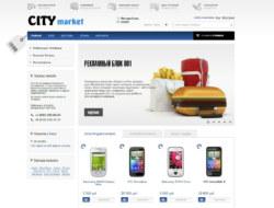 Simpla Cms citymarket