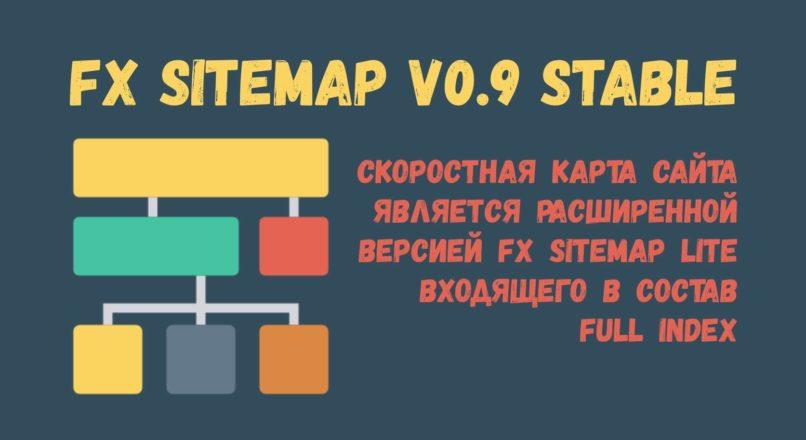 FX Sitemap v0.9 stable + 3.2beta + 4.0alpha