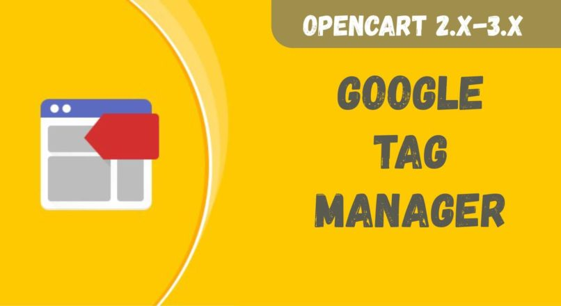 OpenCart Google Tag Manager