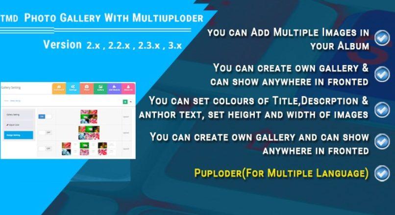 Photo Gallery Module Opencart 2.x-3.x