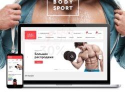 Bodysport Theme — Универсальный, адаптивный премиум шаблон 1.0.0
