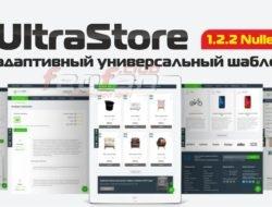 UltraStore — адаптивный универсальный шаблон 1.2.2 Nulled