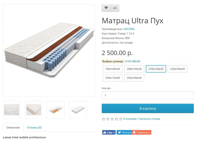 ajax замена товара по моделям - screen600 - AJAX замена товара по моделям — HYPER PRODUCT MODELS