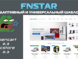 FnStar — Адаптивный и универсальный шаблон v.1.0.9