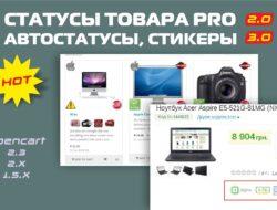 Статусы Товара PRO, автостатусы, стикеры v_2.0-3.0