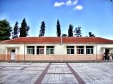 Το σχολείο μου