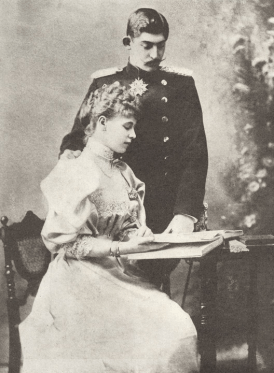 Maria and Ferdinand, Source: Wikipedia
