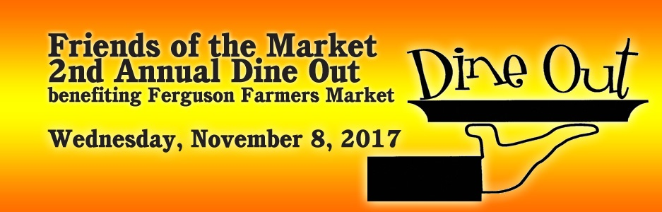 DineOutBanner
