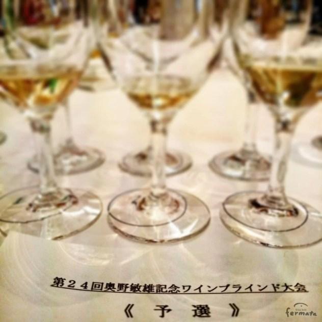 奥野杯きき酒コンテスト