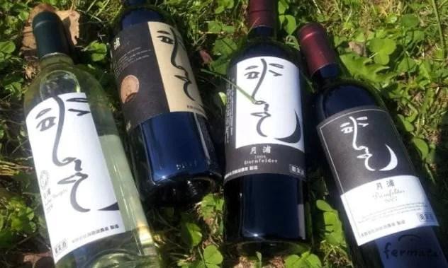 月浦ワインのボトル