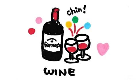 ワインボトルとグラスのイラスト