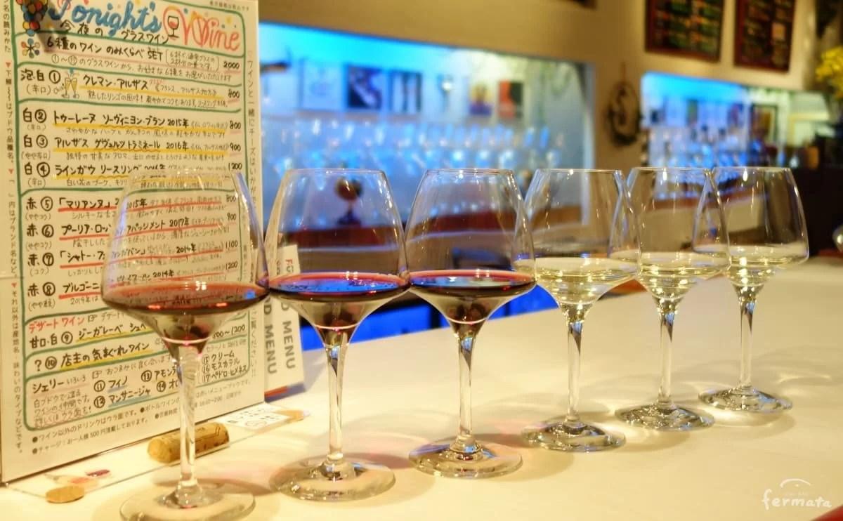6種のワイン飲み比べセット