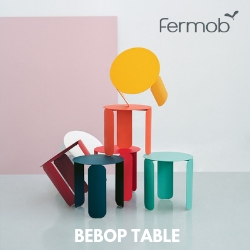 Fermob Bebop table