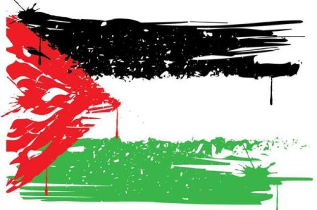 250620-palestina