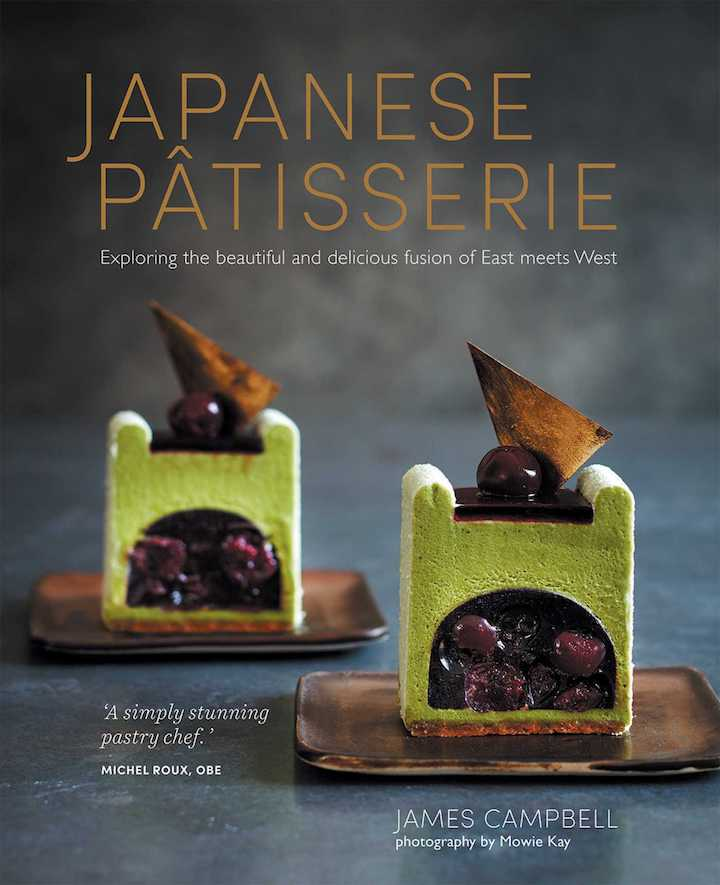 Japanese Patisserie by James Campbell