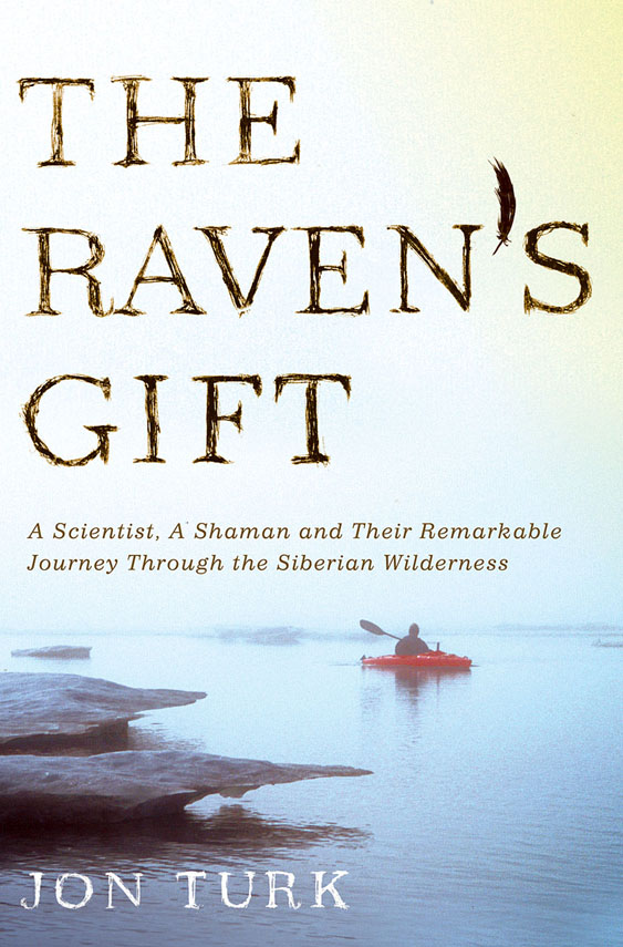ravens-gift-cover-small