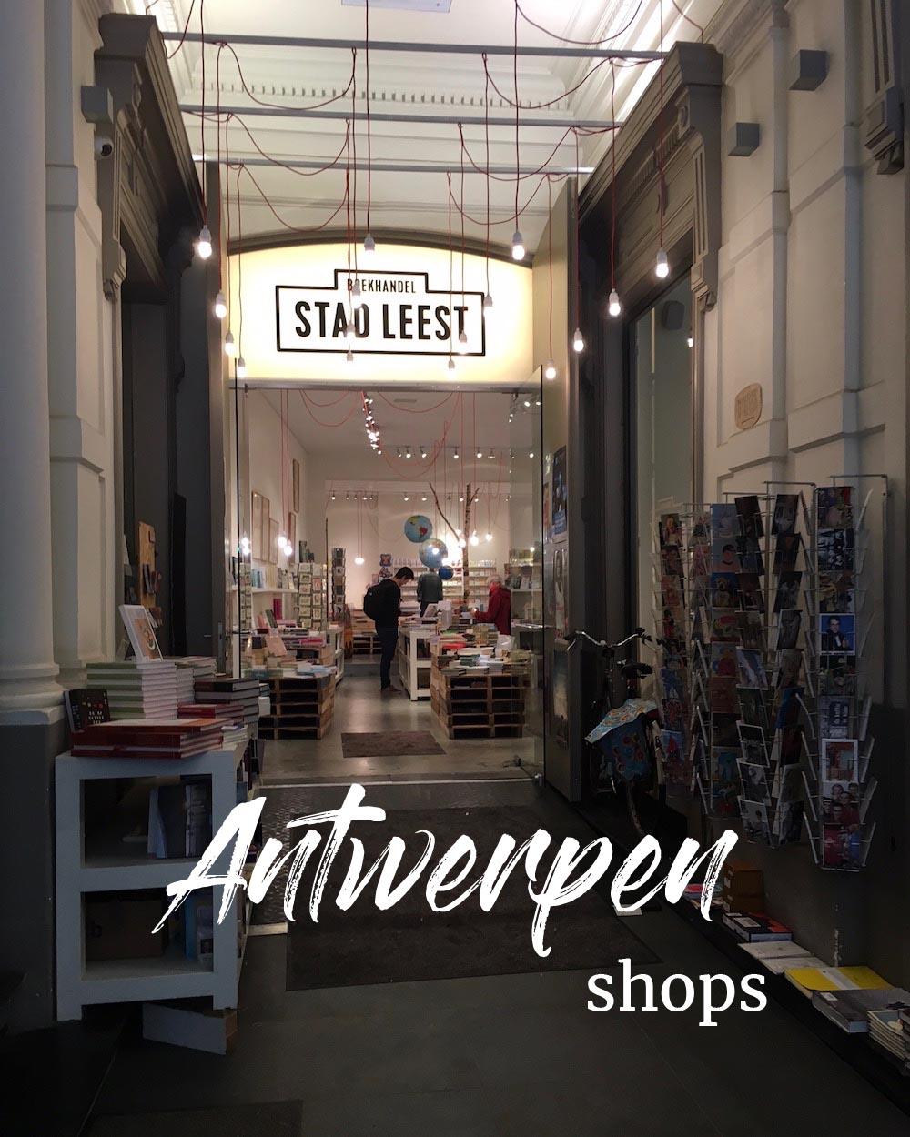 Shopping in Antwerpen