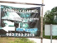 Unterkunft Cabanas Calakmul Mexiko