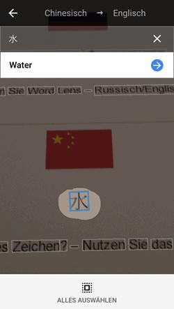 07_Google-Uebersetzer-Chinesische-Schriftzeichen