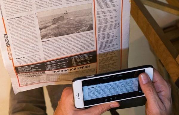 12_Google-Uebersetzer-russische-Zeitung