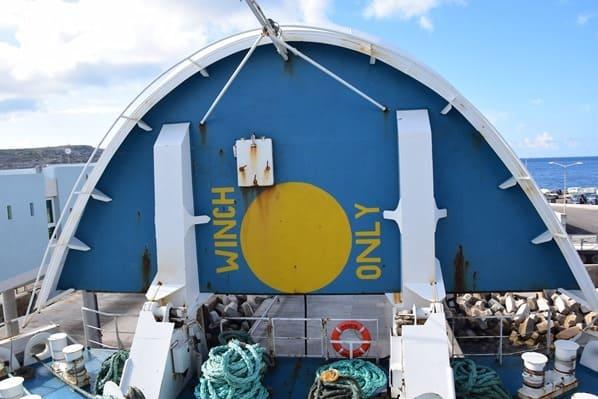 Gozo Malta Fähre Ferry Gozo Channel Line Mgarr Hafen