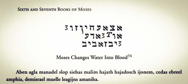 Read more about the article Book Of Moses: Experiment On Changing Water Into Wine.