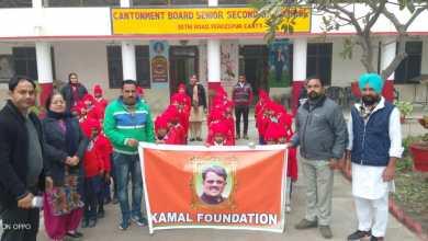 Photo of कमल फाऊंडेशन ने कैंटोनमैंट बोर्ड सीनियर सकैंडरी स्कूल, फिरोजपुर छावनी में गरीब व जरूरतमंद बच्चों को  टोपियां बांटी