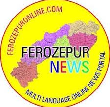 Ferozepuronline.com wishes its viewers a Happy New Year 2020