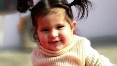 Photo of Ferozepuronline.com wishes Gurneet Kaur a Happy Birthday