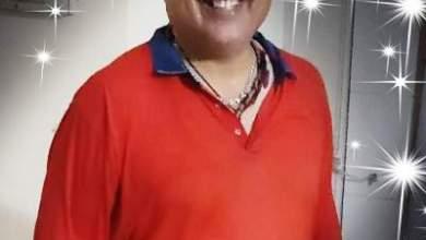 Photo of ਅਪੀਲ  ਵੱਲੋਂ- ਚੰਦਰਮੋਹਨ ਹਾਂਡਾ (ਲਾਲੋ ਹਾਂਡਾ) ਪ੍ਰਧਾਨ ਵਪਾਰ ਮੰਡਲ, ਫਿਰੋਜ਼ਪੁਰ ਸ਼ਹਿਰ