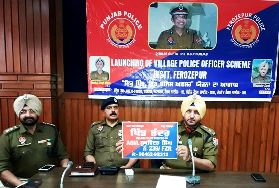 Ferozepur Police launches 'One Village, One Officer' scheme, Deploys 803 police officers in 699 villages and 127 wards
