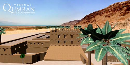 Virtual Qumran. North East View. UCLA Qumran Visualization Project.